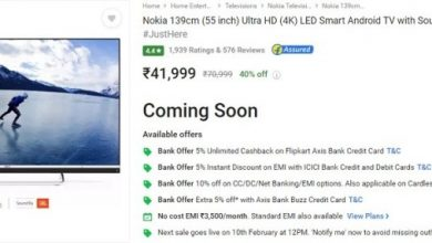 Photo of NOKIA SMART TV SCORES SOME GOOD REVIEWS AS NEW FLASH SALES