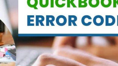 Photo of How To fix QuickBooks Error 6010