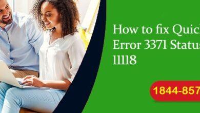 Photo of QuickBooks Error 3371 Status Code 11118 – How to Fix