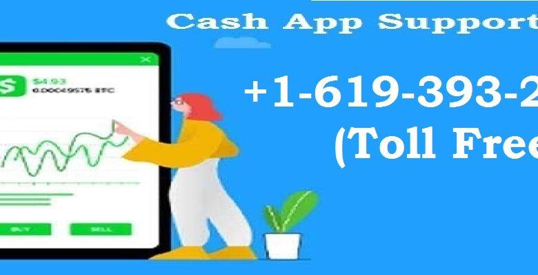 cash app support number