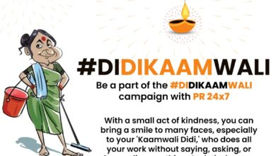Photo of PR24x7 launches #DIDIKAAMWALI campaign on the occasion of Diwali