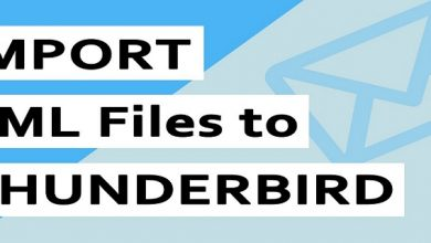 Photo of How to Import EML Files to Thunderbird Directly?