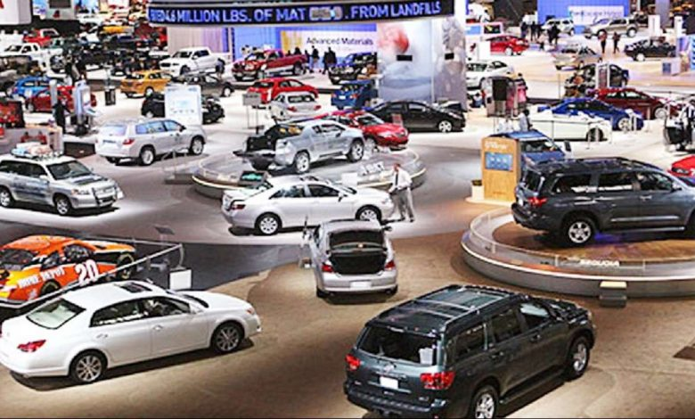 Car Expo-Ezeparking