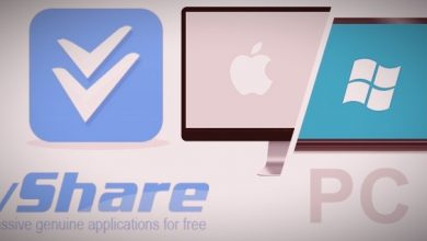Photo of Download vShare App – Sharing Files With Friends And Family On Your Apple Devices