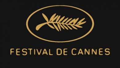 Photo of The Cannes Film Festival 2021, interview And Lasted News