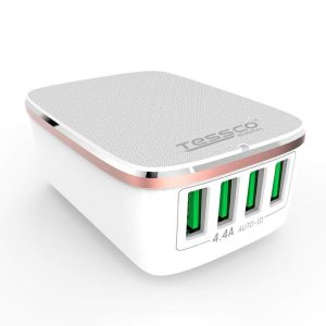 Best Fast Mobile Charger In India