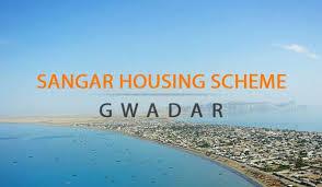 Photo of Best Singhar Housing Scheme Phase 2 Map