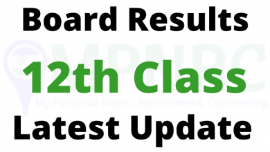 Photo of 2nd Year Class Result 2021 – ICS, FSC, FA, ICOM – 12th Year Result